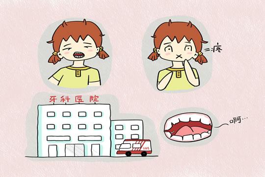 孩子蛀牙怎么办?中宏宝贝爱牙卫士怎么样?