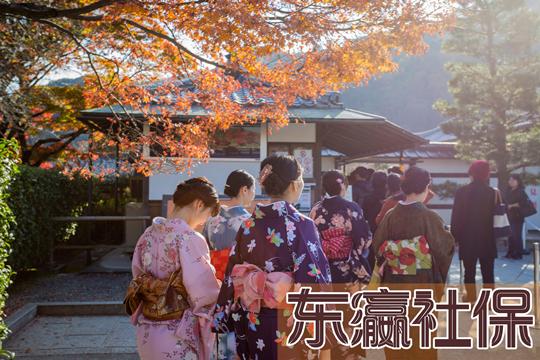 移民日本生活需要交哪些保险,又要多少钱呢?