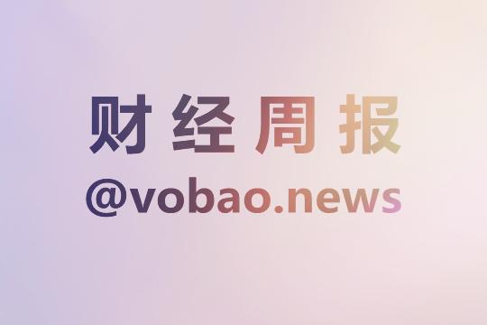 孙正义质押60%软银股份,财富:中国影响力top50商