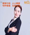四川南充泰康人寿保险代理人韩庆英