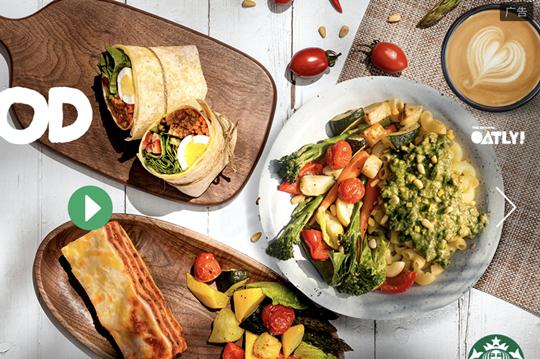 星巴克中国门店推出植物基膳食菜单,包括人造猪肉、人造牛