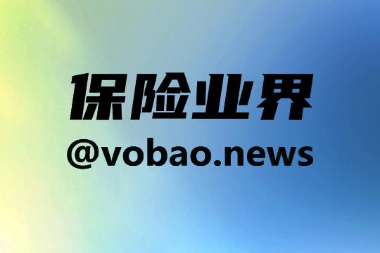 一季度上海银行业保险业累计发放疫情防控贷款888.9亿元