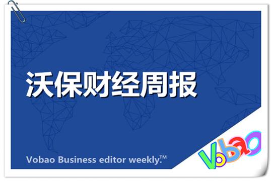 小沃财经周报:任正非平台CFO要有COO能力,滴滴订单