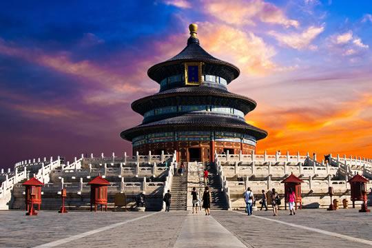 2020年北京社保缴费标准,北京社保缴费比例最新公布!
