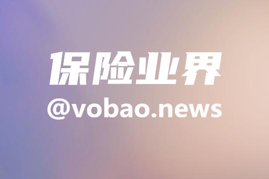 """银保监会:四招引导中资银行保险机构,支持""""一带一路""""建设"""