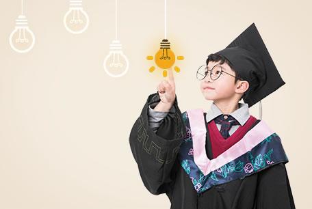 想给孩子最好的,教育金你准备好了吗?