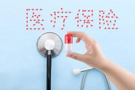 有了医疗险还需要重疾险吗?怎么挑选重疾险?