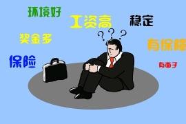刚参加工作手里没几个钱,有必要购买意外保险吗?