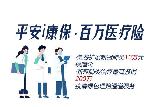 巴西确诊超131万!这款医疗险保新冠肺炎,90%的人都不知道...