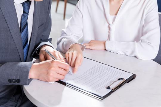 保险合同中十一个名词在法律中的意思?
