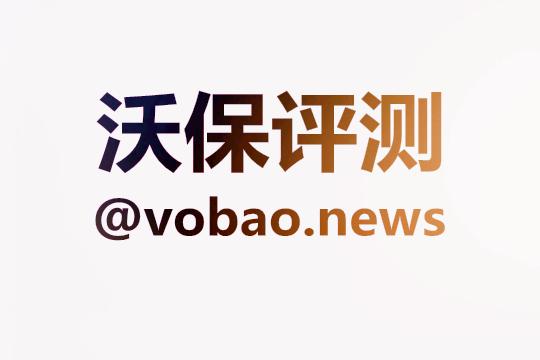友邦智选康惠荣耀2020可单独购买吗?值得买吗?保什么