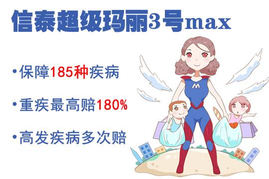 超级玛丽3号Max可打9折是真的吗?在哪里买?购买渠道