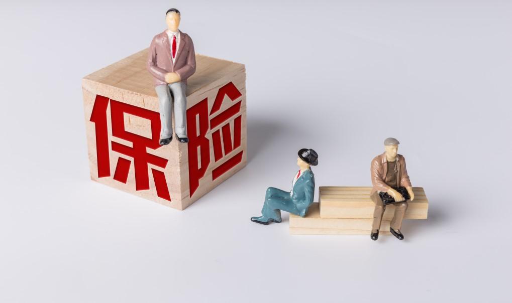 """中国保险行业协会提示防范""""代理退保""""有关风险"""