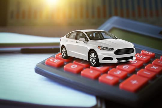 车险改革2020新政策!车险怎么买最实用?车险计算器报价表