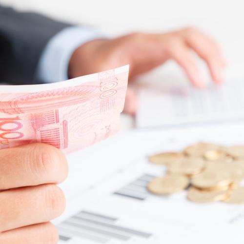 国寿鑫耀至尊年金保险