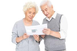 高龄老人有什么适合的保险产品?