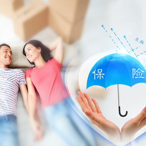 同方全球「全是爱」(B款)两全保险