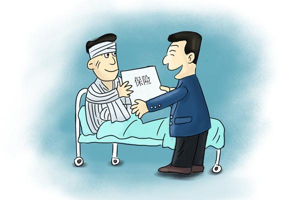 意外骨折保险怎么赔偿?