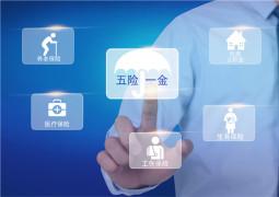 上海财经大学发布《国际社会保障动态》