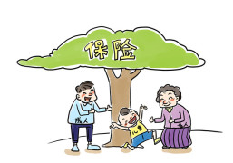 儿童保险常见选购误区