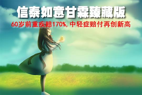 信泰如意甘霖臻藏版与超级玛丽3号max相比哪个好?怎么样?