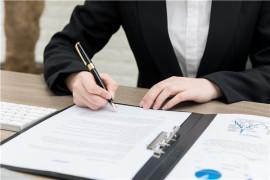 2021保险中介机构信息化新规要点剖析