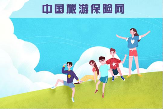中国旅游保险网!中国旅游保险网是干嘛的?公司简介