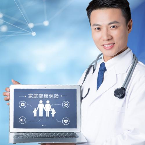 交银康联粤港澳大湾区慧选医疗保险