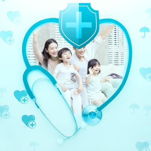 昆仑健康健康保普惠多倍版重大疾病保险