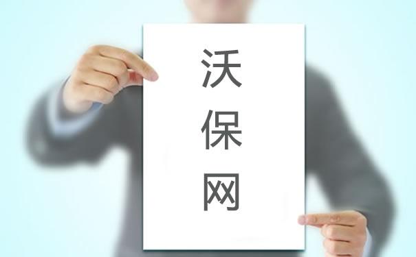保险营销策划方案!2021保险营销策划方案
