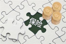 6个角度读懂保险