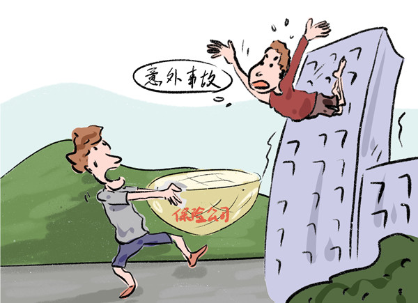 意外险在这些常见情况下一分不赔!