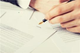 《上海保险业消费者权益保护白皮书(2016-2020)》出炉