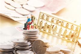 一文读懂年金保险和养老保险的区别