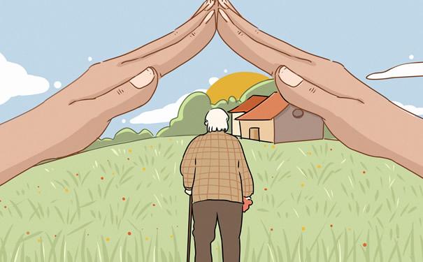 寿险和养老险的区别是什么?寿险养老险要多少钱?