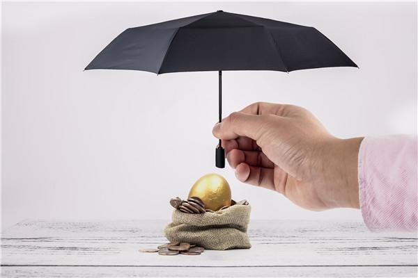银保监会:支持相关机构创新开发并推出各类养老金融产品