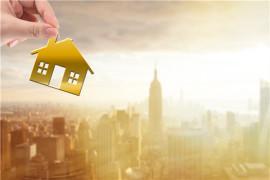 银保监会:持续开展银行保险机构股权和关联交易专项整治