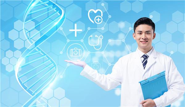 首部医保监管条例已于本月1日起施行
