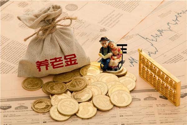 养老金不够发?上海人社局局长:今年继续涨