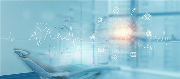 冷家骅:整体医药体系服务费用增长