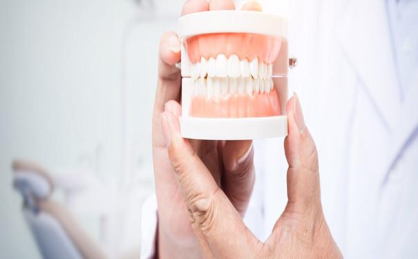泰康爱牙无忧齿科医疗保险有哪些优缺点?最高报销5万元?