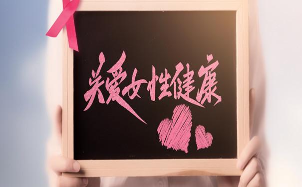 乳腺癌临床0-2期还能投保!太平洋粉红守护乳腺癌复发险怎么样?
