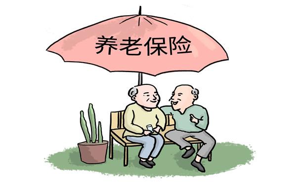 什么是年金险和增额终身寿险,年金险和增额终身寿险有什么不同?