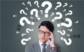 """买保险怎样去""""如实告知""""?一篇文章告诉你,超详细的"""