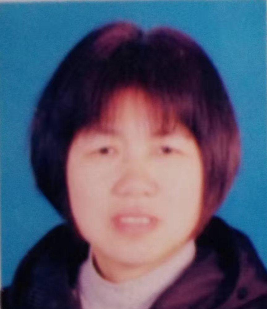 中国人寿杨桂英