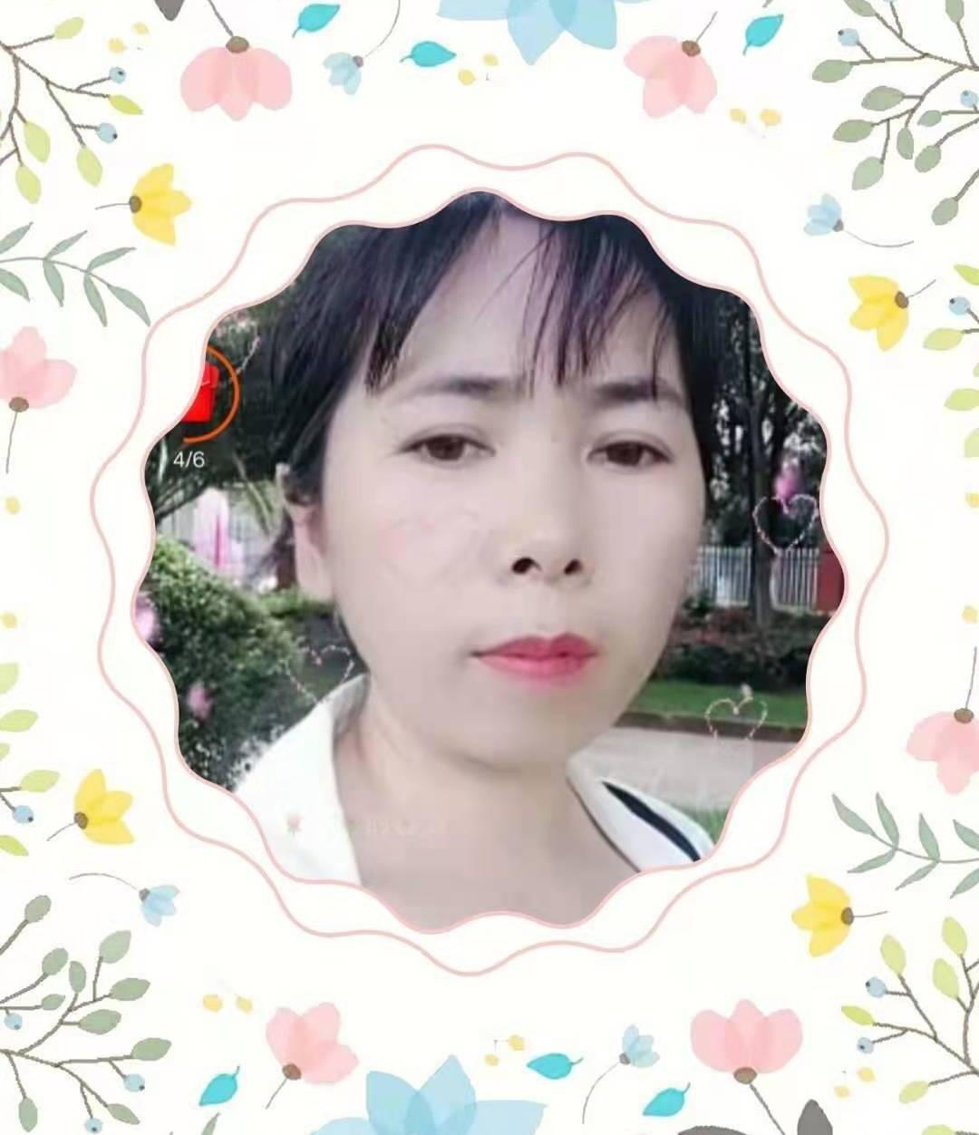 中国人寿饶梅艳