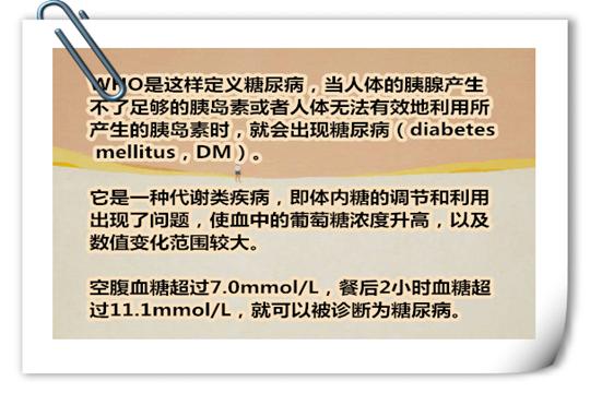 高血压糖尿病能买防癌险吗?你想知道的都在这