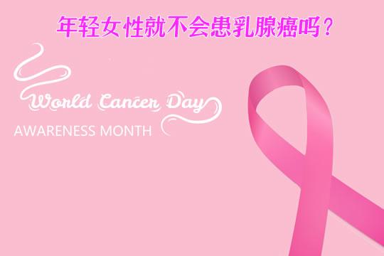患乳腺癌哪些保险可以报销?