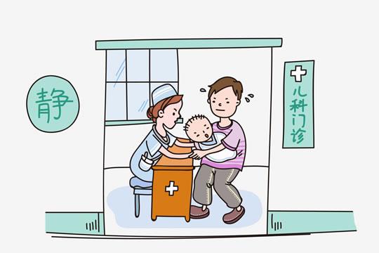 怎么给孩子买保险?儿童小额医疗险怎么样?