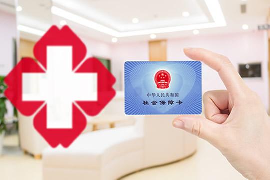 医保卡外借,会影响我购买保险吗?
